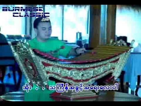 Burmeseclassic Com The Best Myanmar Website    Songs 64 video