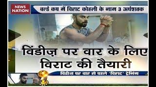 World Cup 2019: Can Virat Kohli repeat Kapil Dev's 1983 feat?