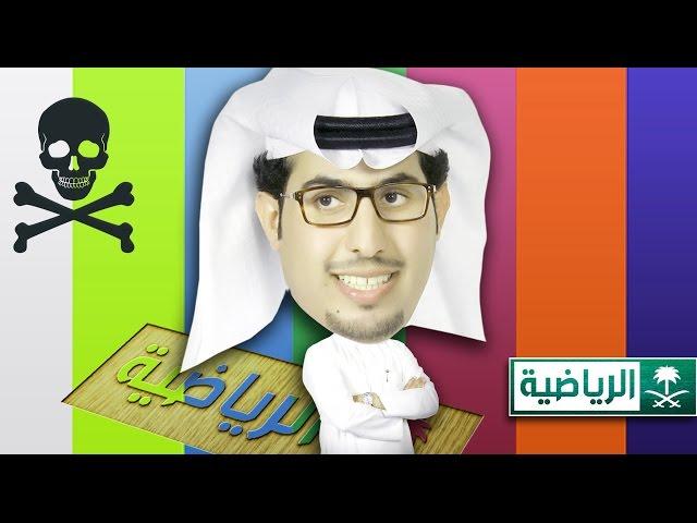 #النشرة_ال : تركــي الدعجـــم ..نائب مدير القناه السعوديه الرياضيه الأولى- ح98 - الحلقة كاملة