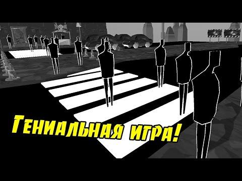 Для Тех, Кто Старше 16 - The Way Of Life