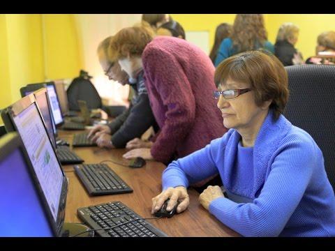 Компьютерные курсы для пенсионеров 4DVD.RU | Курсы для начинающих