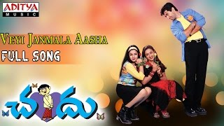 Chandu Telugu Movie || Veyi Janmala Aasha Full Song || Pavan Kuamr, Preethi