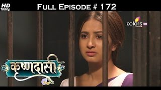 Krishnadasi - 20th September 2016 - कृष्णदासी - Full Episode(HD)