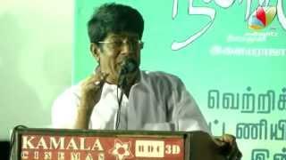 Chithirayil Nila Choru Audio Launch | R Sundarrajan, Illayaraja, Bhagyaraj, Sathyaraj | Comedy