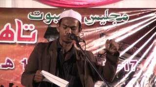 download lagu Baca Puisi  Mangoh Patani gratis