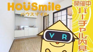 新浜本町 アパート 2DKの動画説明