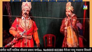 #Nautanki #Nach#Bhojpuri बौना चोर का ब्याह 2 शीतला प्रसाद बर्मा की नौटंकी(9005182280=9919139226