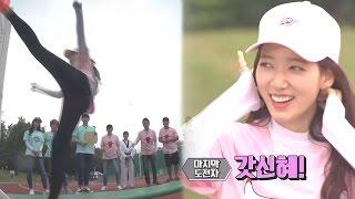 Park Shin Hye, queen of kicking target! 《Running Man》런닝맨 EP436