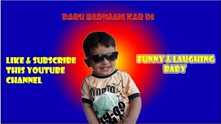 Daru Badnaam | Official Video - Funny & Laughing baby