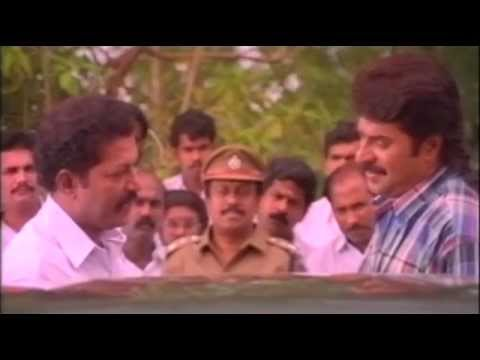 The King - Full Movie - Malayalam video