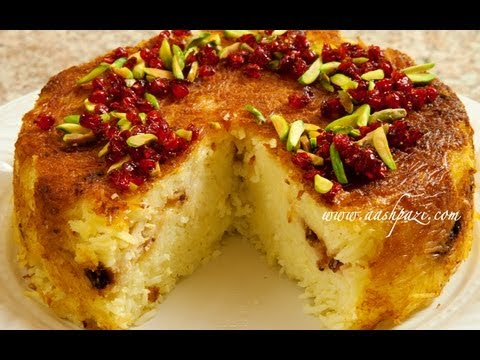 Tahchin Morgh (chicken recipe)