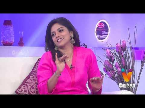 Ninaithale Inikkum - Nadhiya Interview Promo
