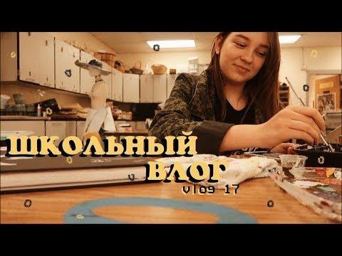 Юлия Самойлова - I Won't Break | ЛУЧШАЯ ПЕСНЯ НА Евровидение 2018?! ПОЛНЫЙ РАЗБОР И РЕАКЦИЯ