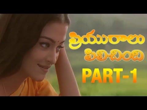 Priyuralu Pilichindi Full Movie - Part 1 12 - Ajith, Aishwarya Rai, Tabu, Mammootty video