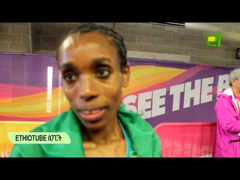 Interview With Almaz Ayana Post Women 5K Race - August 13, 2017
