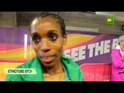 Interview With Almaz Ayana Post Women 5K Race - August 13, 2017