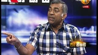 Pethikada Sirasa TV 23th February 2018