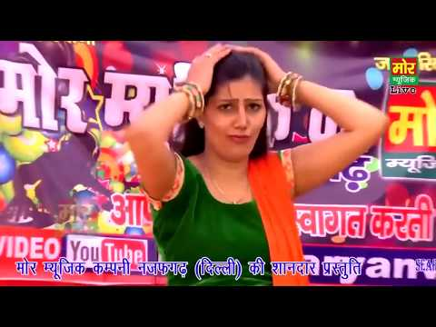 Hdvidz in sapna choudhary dance 2017  New Live Dance 2017   kuldeep Studio