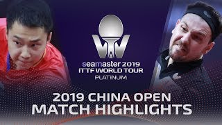 Timo Boll vs Yu Ziyang | 2019 ITTF China Open Highlights (R16)