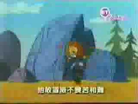 北海小英雄 - 經典卡通主題曲 Vicky The Viking
