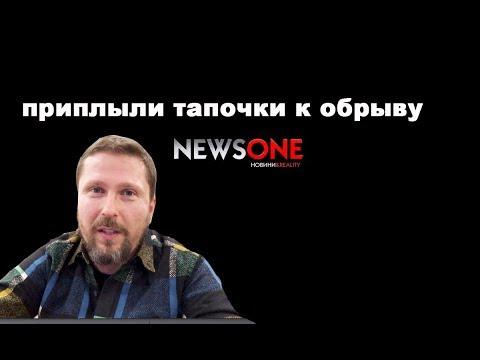 NewsOne. Хронология сюрреализма