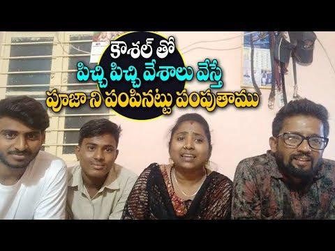 Karnataka Kaushal Fans About Kaushal | Bigg Boss 2 Telugu | #Kaushal Army | V Tv News