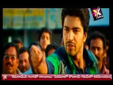 Sudigadu is listed (or ranked) 5 on the list The Best Allari Naresh Movies
