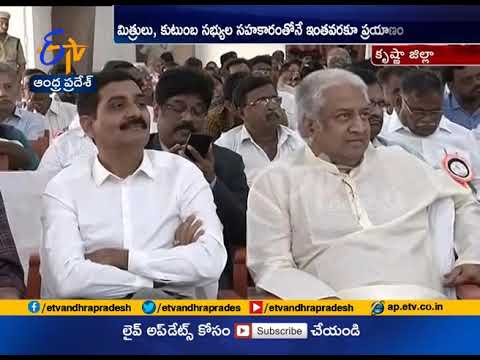 Swarna Bharat Trust Anniversary Held in Atkur of Krishna Dist | Vice President Venkaih Attends