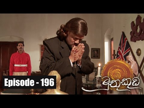 Muthu Kuda | Episode 196 06th November 2017
