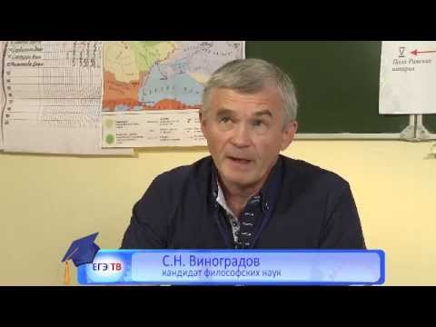 Как готовиться к ЕГЭ по истории. Видеорекомендации по подготовке к ЕГЭ-2015
