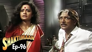 Shaktimaan - Episode 96