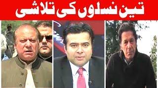 PM Kitne Mazloom? - On The Front with Kamran Shahid - 15 June 2017 - Dunya News
