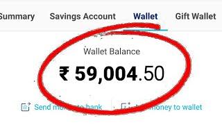 सिर्फ एक APP से मेनेे कमाए Rs.59,004.50 Paytm Cash ( Live Proof )
