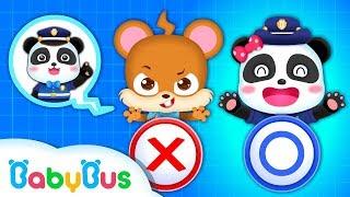 Baby Panda Police Officer | Patrol Team - Police Car, Fire Truck | BabyBus