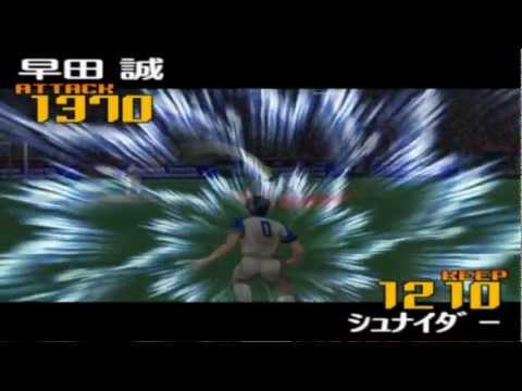 Emulador PlayStation 2 PCSX2 (100% Funcionable) Game : Captain Tsubasa by ﮑagor