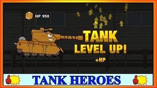 Game Xe Tăng   Bobcat-C12 Lv2   Tank Heroes   Funny Tanks
