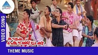 Kodhal Konden BGM | Kadhal Konden Tamil Movie | Dhanush | Sonia Agarawal | Yuvan Shankar Raja
