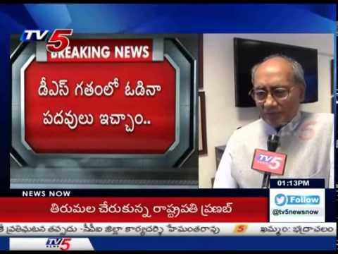 Digvijay Singh Responds on D.Srinivas Resignation : TV5 News