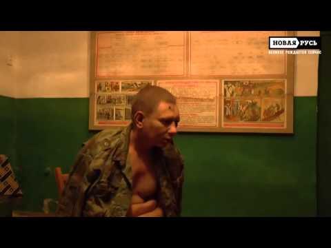 Trestní oddíly ukrajinské Národní gardy a jejich brutalita