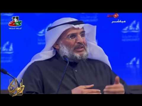 حوار بين الوزراء في احتفالية حملة  كويت جديدة  لتحيدد رؤية البلاد لعام 2035