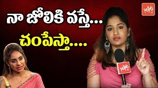 Actress Madhavi Latha Warns Sri Reddy | Advice to Pawan Kalyan Fans on Pawan Protest
