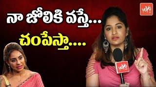 Actress Madhavi Latha Warns Sri Reddy | Advice to Pawan Kalyan Fans on Pawan Protest