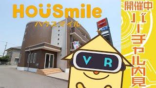 北矢三町 マンション 1Kの動画説明