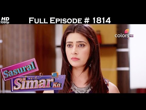 Sasural Simar Ka - 29th April 2017 - ससुराल सिमर का - Full Episode (HD) thumbnail