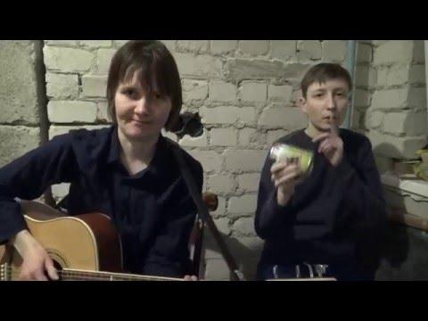Песни дворовые - Голубь
