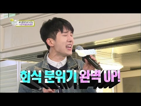 【TVPP】Jo Kwon(2AM) - What's wrong with my Age, 조권(투에이엠) - 조권 애창곡! 내 나이가 어때서 @ My Young Tutor