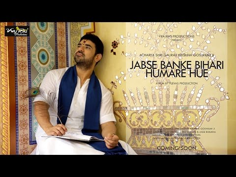 Jabse Banke BIhari Humare Hue    OFFICIAL VIDEO    Acharya Gaurav Krishna Goswamiji