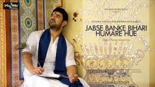 Jabse Banke BIhari Humare Hue || OFFICIAL VIDEO || Acharya Gaurav Krishna Goswamiji
