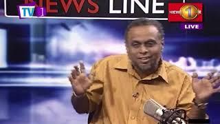 News Line TV 1 21st January 2019