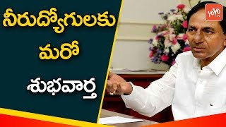 Employment Card Application Form Telangana Online   How to Apply Employment Card